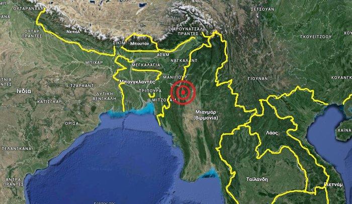 Σεισμός 7 Ρίχτερ στο Μιανμάρ, στην νοτιοανατολική Ασία