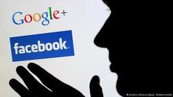 Τι αλλάζει σε Facebook & Τwitter με τους νέoυς κανόνες της ΕΕ