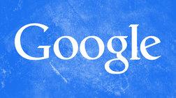 Μια γρήγορη ματιά στην ιστορία των 18 χρόνων της Google (video)