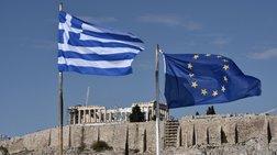 Γερμανικά ΜΜΕ: Ελληνικό δράμα, πράξη τέταρτη, η επαπειλούμενη χρεοκοπία