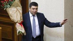 O Βολοντίμιρ Γκρόισμαν νέος πρωθυπουργός της Ουκρανίας