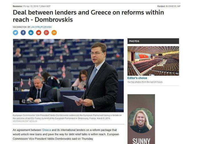 Ντομπρόβσκις: Η ευρωζώνη επιμένει σε πλεόνασμα 3,5% το 2018