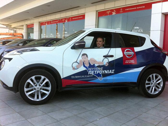 Ο Παγκόσμιος πρωταθλητής ενόργανης γυμναστικής έχει το δικό του Nissan Juke
