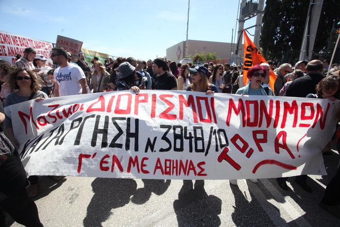 Ένταση στη συγκέντρωση των εκπαιδευτικών έξω από το υπουργείο Παιδείας - εικόνα 5