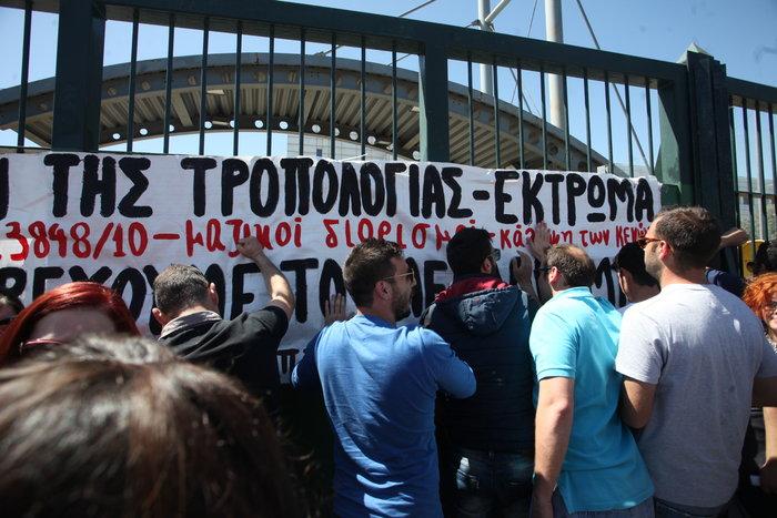 Ένταση στη συγκέντρωση των εκπαιδευτικών έξω από το υπουργείο Παιδείας - εικόνα 9