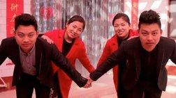 Δίδυμοι παντρεύτηκαν δίδυμες και άρχισαν τα μπερδέματα!