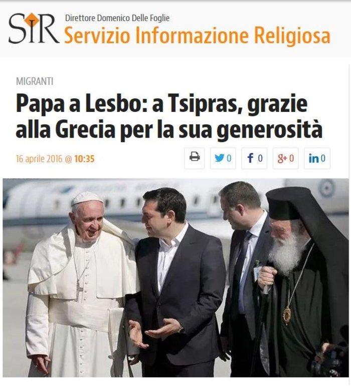 Πάπας Φραγκίσκος: Grazie Grecia