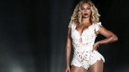 To μυστηριώδες βίντεο της Beyonce που τρέλανε το Internet