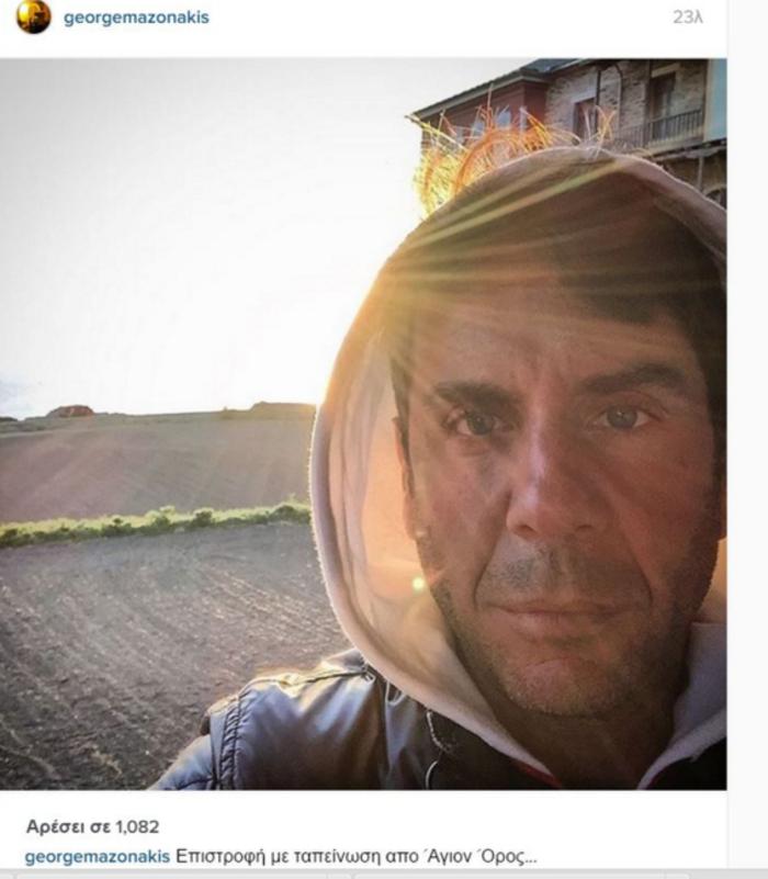 Η selfie του Μαζωνάκη από το Αγιον Ορος