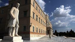 suskepsi-upo-ton-tsipra-sti-bouli-gia-tin-aksiologisi