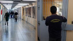 Κόλαφος οι σωφρονιστικοί υπάλληλοι για Υπ. Δικαιοσύνης