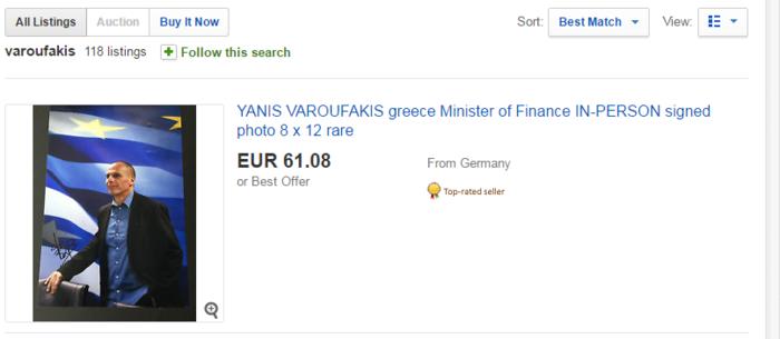 Πόσα χρήματα θα δίνατε για ένα αυτόγραφο του Βαρουφάκη;
