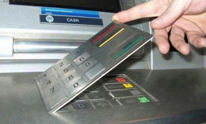 Πως να γλιτώσετε τις κάρτες σας από κλοπή στο ATM - εικόνα 4