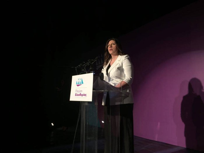 Live η ομιλία της Ζωής Κωνσταντοπούλου για το νέο κόμμα