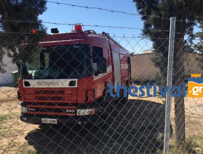 Φωτιά στο κέντρο φιλοξενίας προσφύγων στα Διαβατά - εικόνα 4