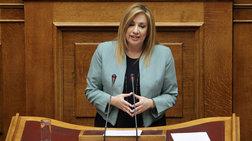 fwfi-trolarei-tsipra-krima-pou-mas-pire-ton-aristero-kammeno