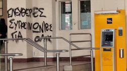 Εβγαλαν στη φόρα ονόματα & διευθύνσεις ελεγκτών του Μετρό