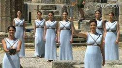 Δείτε live την Τελετή Αφής της Ολυμπιακής Φλόγας στην Αρχαία Ολυμπία