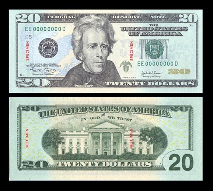 Ο πρώην πρόεδρος των ΗΠΑ Άντριου Τζάκσον στο χαρτονόμισμα των 20 δολαρίων
