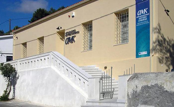 Αρχαιολογικό Μουσείο Κυθήρων: Ανοίγει μετά 9 χρόνια λουκέτου