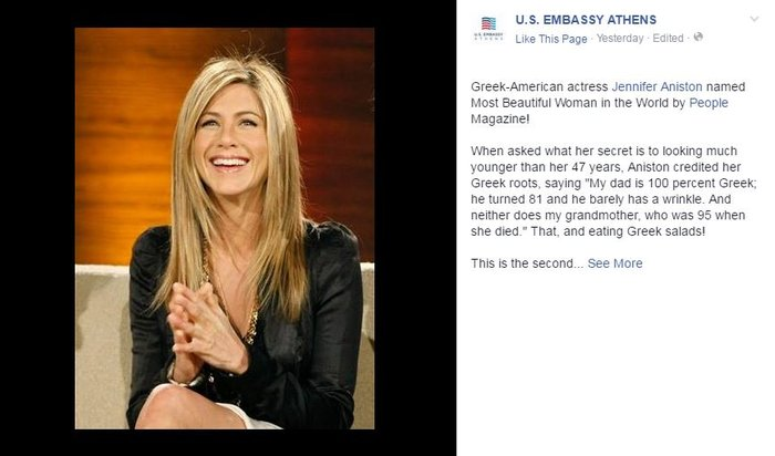 Η πρεσβεία των ΗΠΑ «αποθεώνει» την Τζ.Ανιστον:δείτε τι γράφει στο F.B