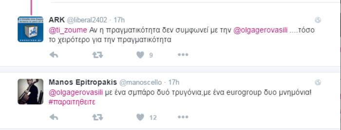 Η Γεροβασίλη πανηγυρίζει για τα νέα μέτρα, το Twitter την τρολάρει