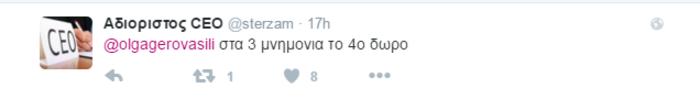 Η Γεροβασίλη πανηγυρίζει για τα νέα μέτρα, το Twitter την τρολάρει - εικόνα 2