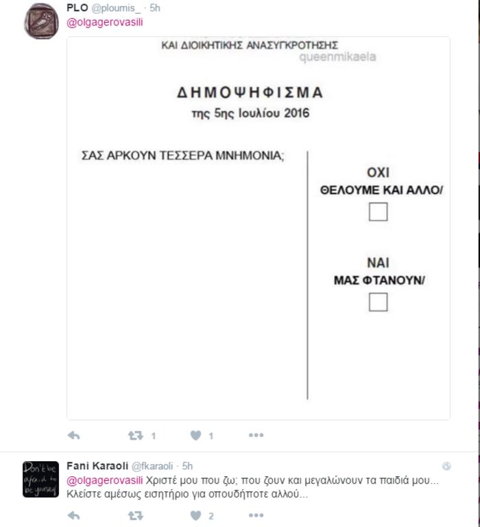 Η Γεροβασίλη πανηγυρίζει για τα νέα μέτρα, το Twitter την τρολάρει - εικόνα 3