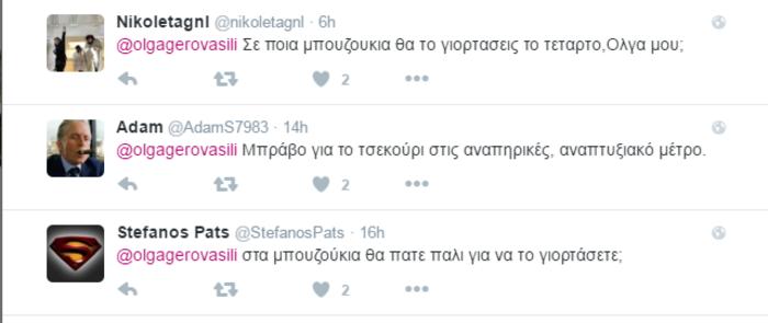Η Γεροβασίλη πανηγυρίζει για τα νέα μέτρα, το Twitter την τρολάρει - εικόνα 4