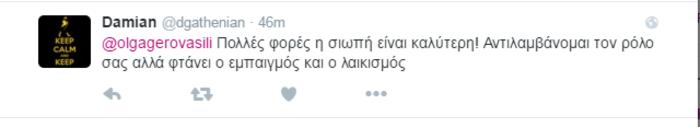 Η Γεροβασίλη πανηγυρίζει για τα νέα μέτρα, το Twitter την τρολάρει - εικόνα 5