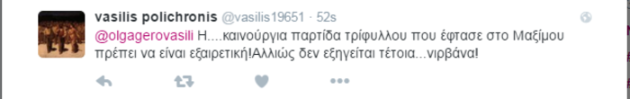 Η Γεροβασίλη πανηγυρίζει για τα νέα μέτρα, το Twitter την τρολάρει - εικόνα 6