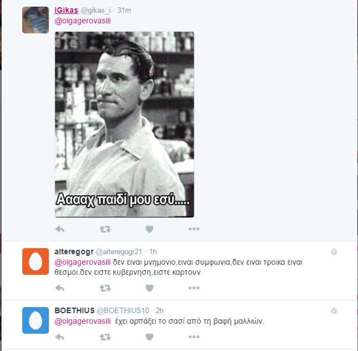 Η Γεροβασίλη πανηγυρίζει για τα νέα μέτρα, το Twitter την τρολάρει - εικόνα 7