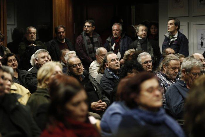 Εκδήλωση των 53+ στην Αθήνα τον Δεκέμβριο του 2015