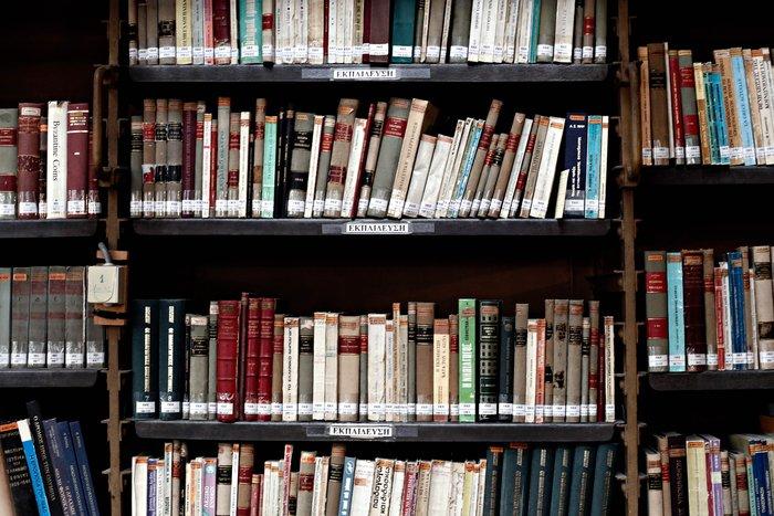 Στην Εθνική Βιβλιοθήκη για την Παγκόσμια Ημέρα Βιβλίου - εικόνα 5