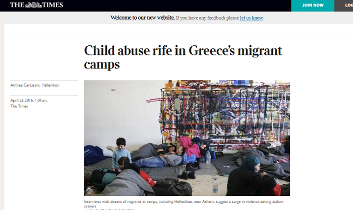 Times: Παιδιά πέφτουν θύματα σεξουαλικής κακοποίησης στο Ελληνικό