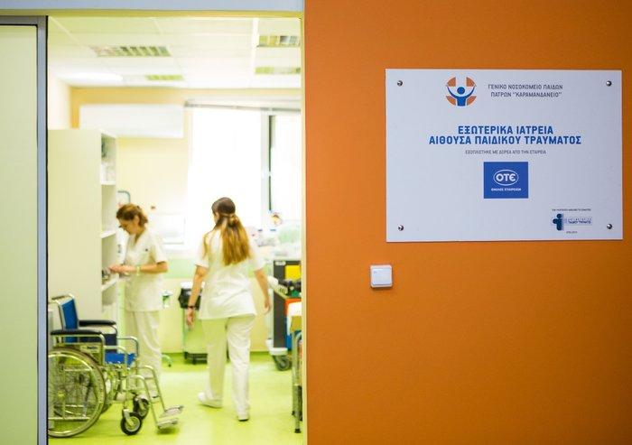 Υποδομές Υγείας για παιδιά από τον Όμιλο ΟΤΕ σε εννέα δημόσια νοσοκομεία - εικόνα 2