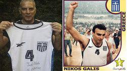o-nikos-gkalis-bgazei-se-dimoprasia-ti-fanela-tou-87