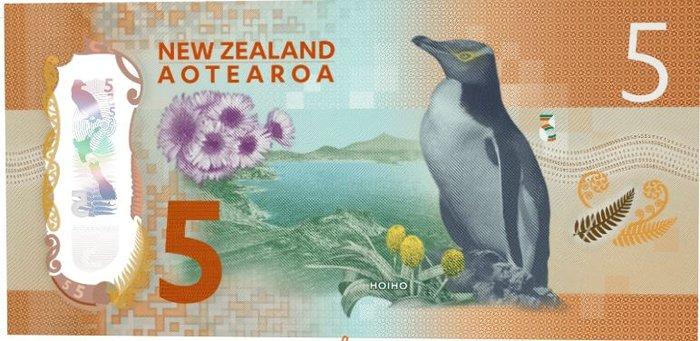 Αυτό είναι το πιο όμορφο χαρτονόμισμα στον κόσμο - εικόνα 2