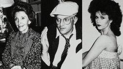 Ο Άντι Γουόρχολ και ο κύκλος των χαμένων φίλων