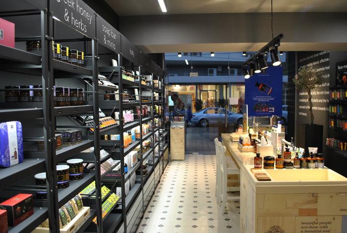 Το 1ο κατάστημα της Κύπρου