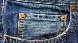 Τι κρύβεται πίσω από τα μεταλλικά κουμπιά στα τζιν