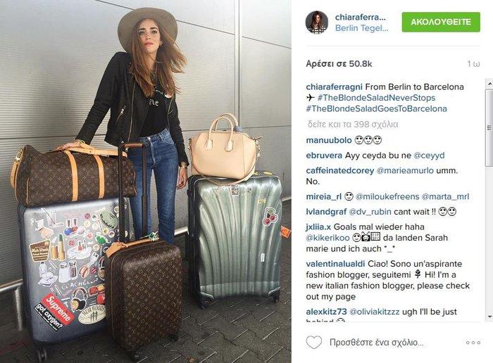 Τι φοράει όταν... «πετάει» η No1 fashion blogger στον κόσμο;