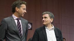 kleidwse-gia-ti-deutera-tou-thwma-to-eurogroup