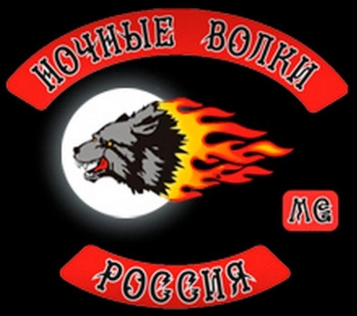 Κόντρα Ρωσίας-Πολωνίας για τους μηχανόβιους φίλους του Πούτιν