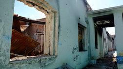 Πεντάγωνο: Δεν ήταν έγκλημα πολέμου η επίθεση σε νοσοκομείο του Αφγανιστάν