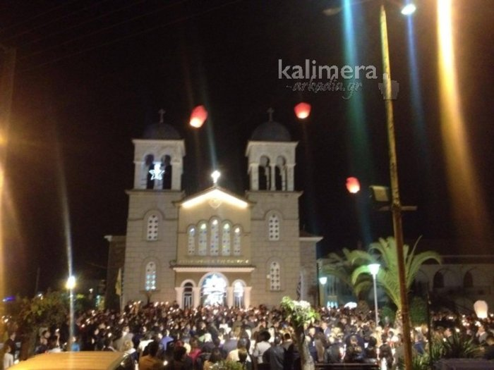 Πώς γιόρτασαν την Ανάσταση σε διάφορες περιοχές της Ελλάδας - εικόνα 2