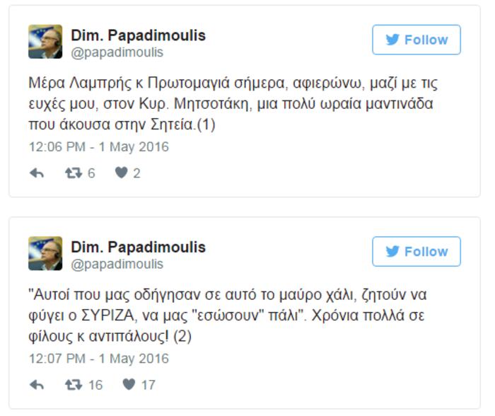 Η μαντινάδα του Παπαδημούλη στον Μητσοτάκη μέσω Twitter