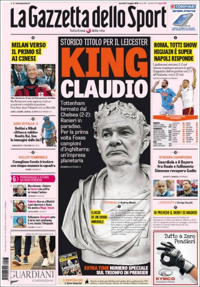 Παγκόσμια υπόκλιση στον «Βασιλιά Κλαύδιο»