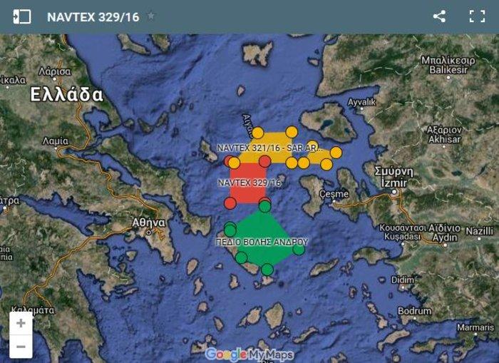 «Διχοτομούν» το Αιγαίο για ναυτικές ασκήσεις οι Τούρκοι - εικόνα 3