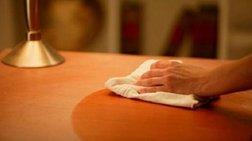 «Καθαρίστε» με τη σκόνη γρήγορα, απλά,οικονομικά: μαγική συνταγή